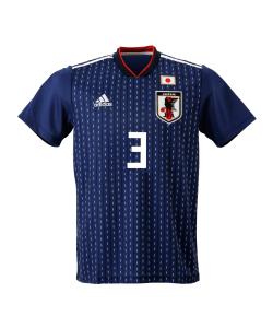 サッカー日本代表 サムライブルー ユニフォーム 背番号「3」