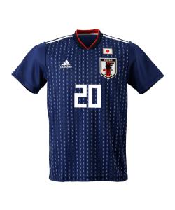 サッカー日本代表 サムライブルー ユニフォーム 背番号「20」
