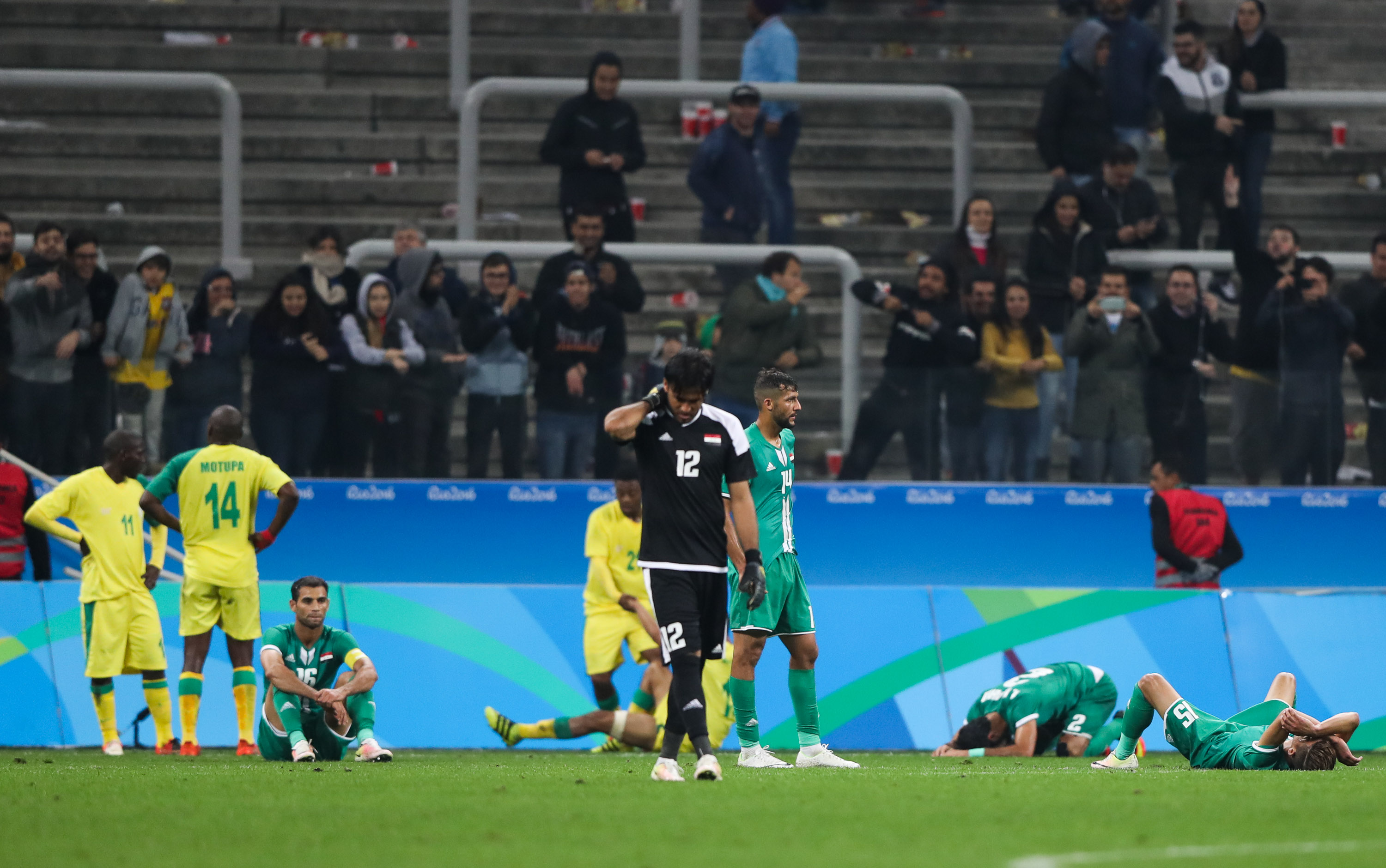 Iraq eliminated from Olympics as Rio 2016 dream comes to an end
