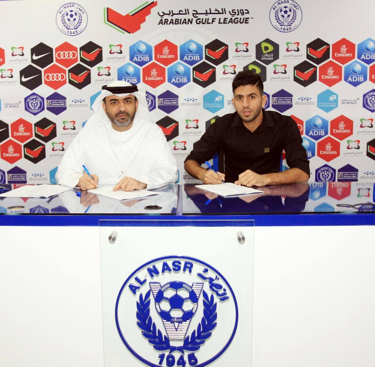 Mohanad Abdulraheem signs for Dubai outfit Al Nasr