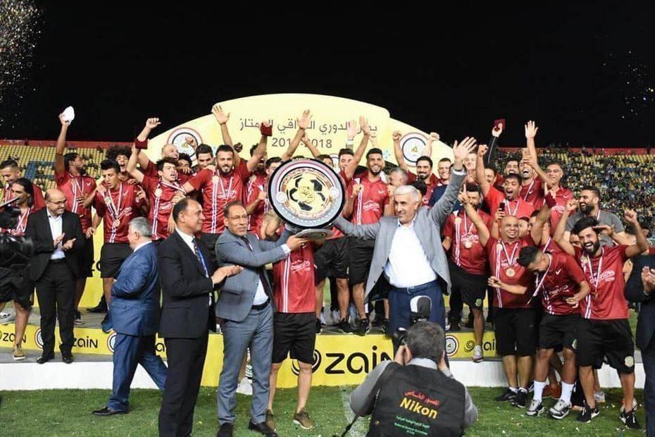 New Iraqi Premier League format announced for 2019/20 season