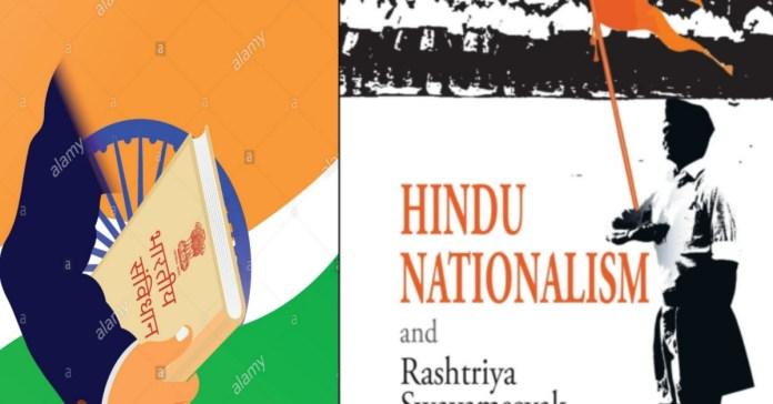 भारत के गणतंत्र पर होता RSS का कब्जा जानें 5 Big बातें:सोच बदलो