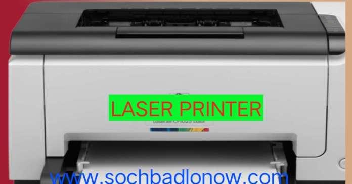 Laser Printer an output device