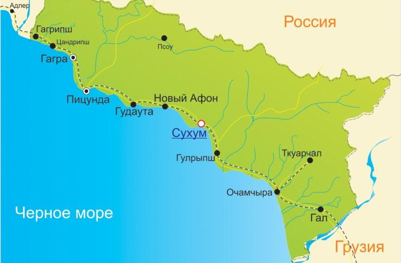 Отели в Абхазии