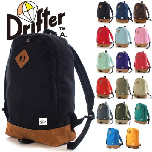 drifter-bag01_4