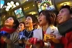 一番左が田中圭