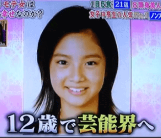 shinkawa02 (1)