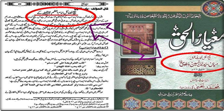 miyar haq edited