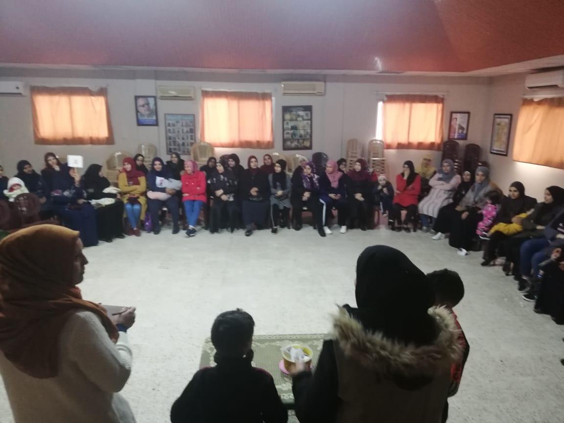 Borj Al Shemali Center Weekly Activities