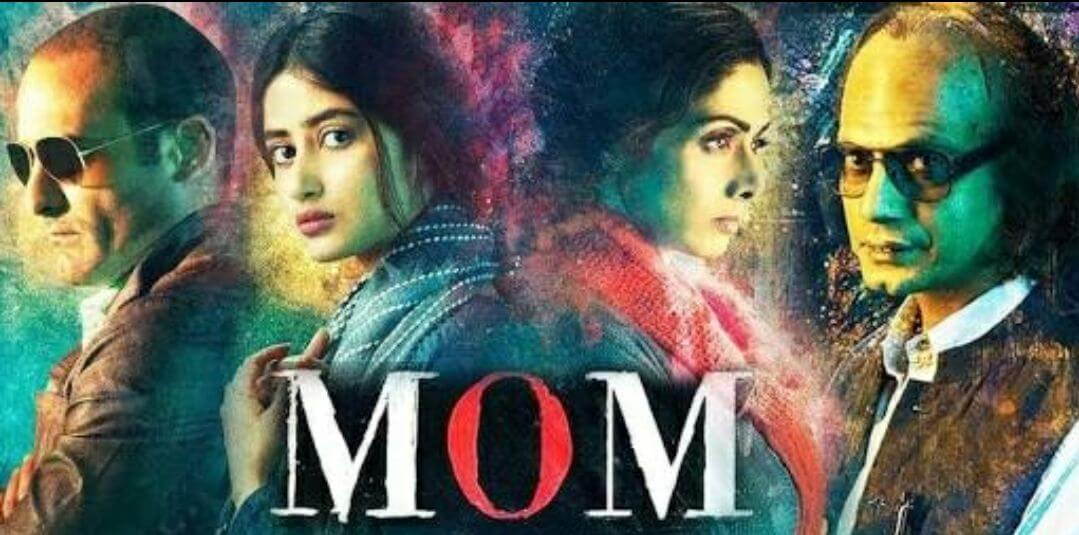 Sridevi's MOM is a must watch that brings forth the issue of women safety