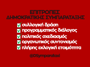 14938163_10154556041445729_1110978523221747233_n