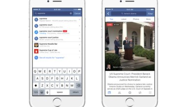 Facebook live video search