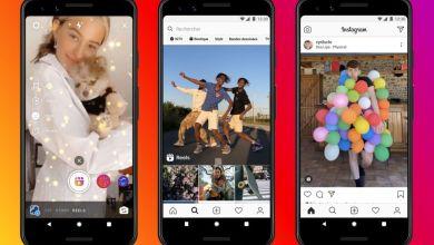Instagram uneo novinu: Od sada se možete oglašavati i na Instagram Reels-u