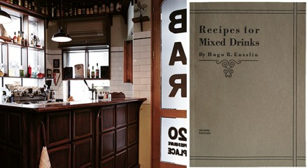 bar americano inside bar and recipe for mixed drink book by hugo r ensslin