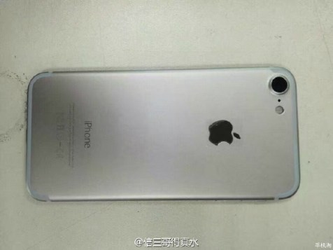 iphone-7-space-gray-photos-leak-1