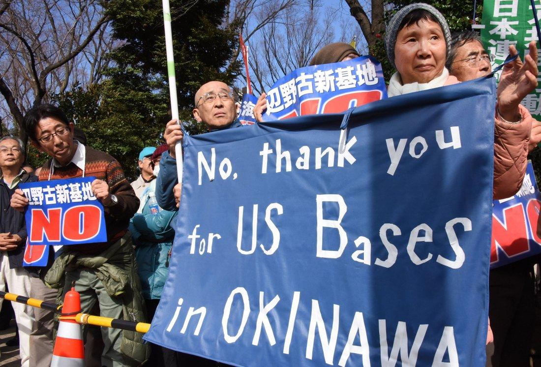 Feb. 2018 Okinawa