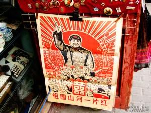 Forward to bureaucratic capitalism, comrades!