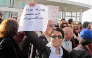 Ahlem Benhadj demonstrating outside the Tunisian parliament