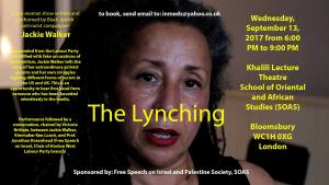 The Lynching @ Khalili Lecture Theatre