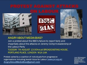 Protest against BBC bias @ Broadcasting House
