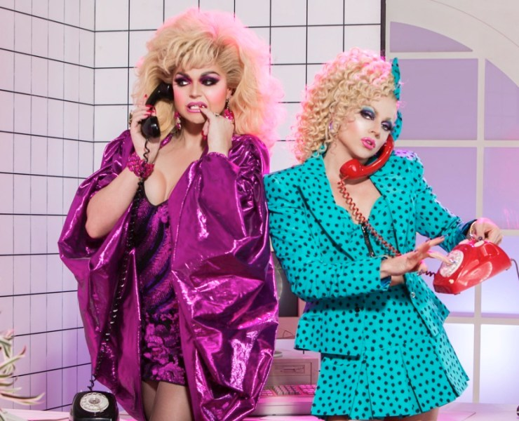 Courtney Act and Vanity