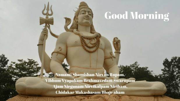 Shivji good morning images