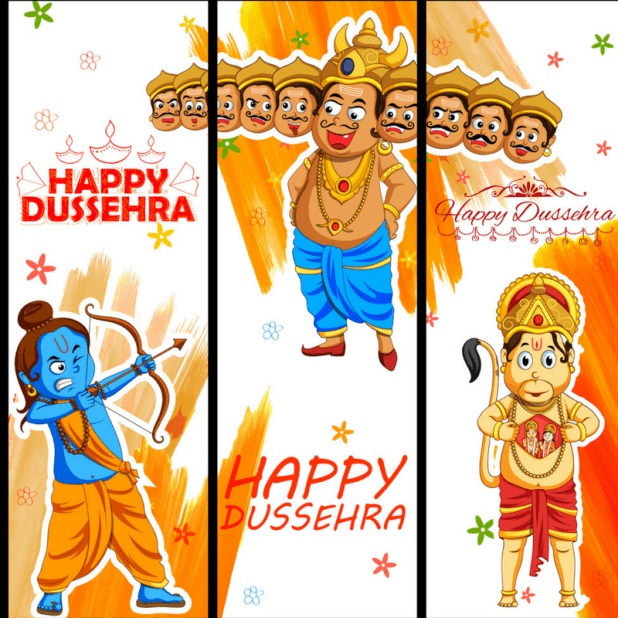 Animated dussehra images