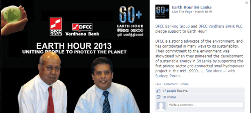 Earth Hour DFCC