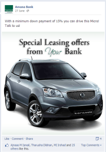 Amana Bank Facebook