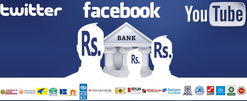 Sri lankan banks in social media