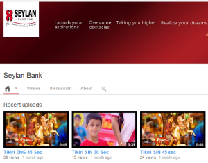 Seylan Bank YouTube