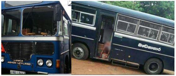Ambush on prison transport Sri Lanka Social Media Weekly News Update