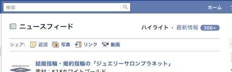 RockMelt — Facebook.jpg