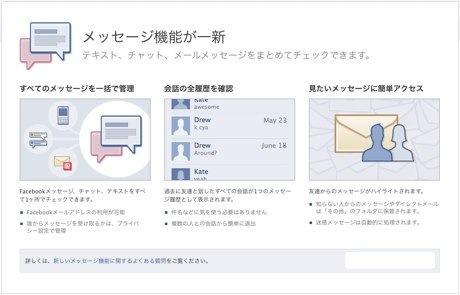 20110119_6.jpg