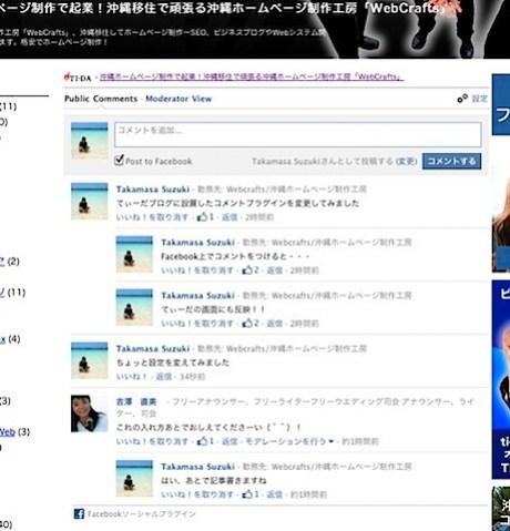 20110302_1.jpg
