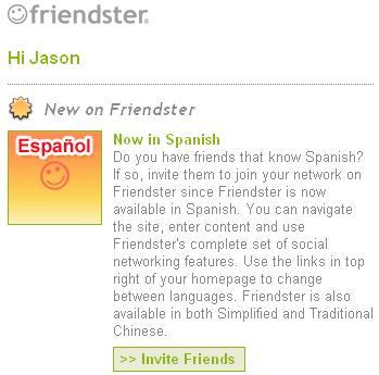 El Friendster
