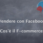 vendere su internet con facebook commerce