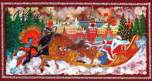 Soviet Union - Russian New Year Greeting Card