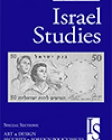 "Israel Studies (2019) — Oz Frankel,  ""Your Part in the Phantom: American Technology, National Identity, and the War of Attrition"""