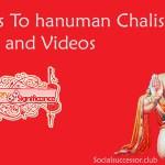 Lyrics To Hanuman Chalisa In Hindi