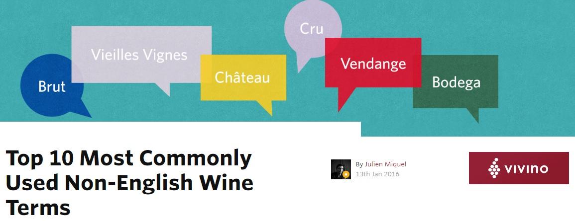 Top 10 Non-English Wine Terms