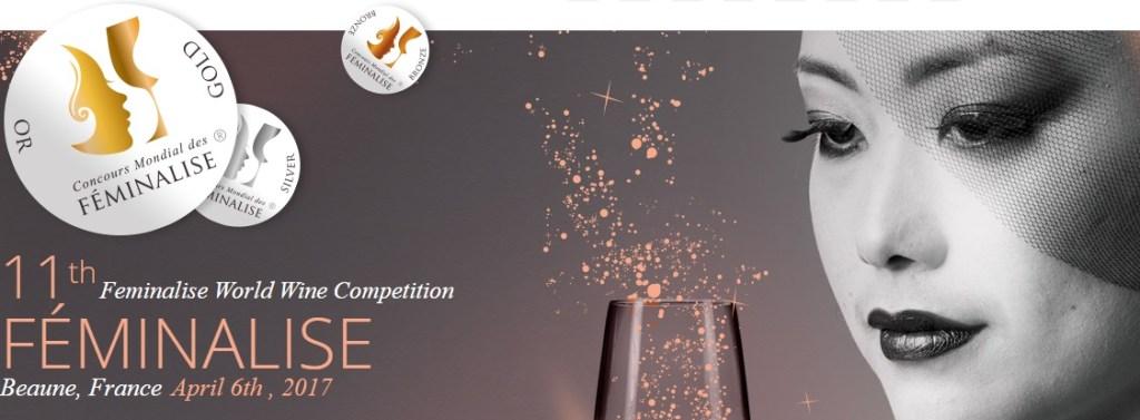 11th Feminalise World Wine Competition Beau France 2017
