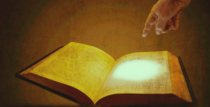 Bible-Light-Pointing-Section-Copy-e1439838153159_Fotor
