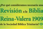¿Por qué consideramos necesaria una Revisión a la Biblia Reina-Valera1909 de Sociedad Bíblica Trinitaria?