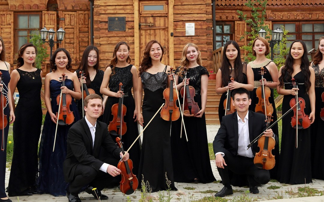Siberian State Symphony Orchestra, Rusia