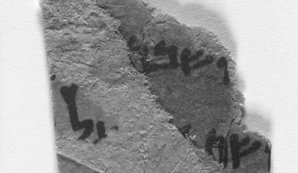 Fragmentos dos pergaminhos do Mar morto escrita