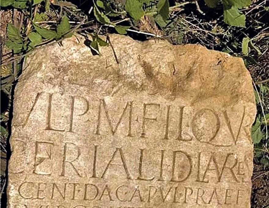 Artefato romano sérvio é roubado logo após sua descoberta