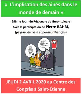 2020 sarag