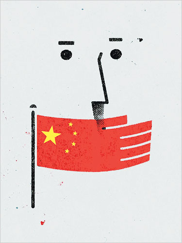 China_Censorship_flagonmouth