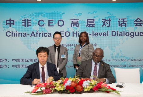 Faces As First Bank CEO Adeduntan Contributes To China- Africa High Level Dialogue